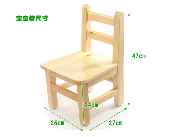 New Solid Wood Child Adult Dining Chair, Baby Chair, Baby Bench Dining Chair  ,