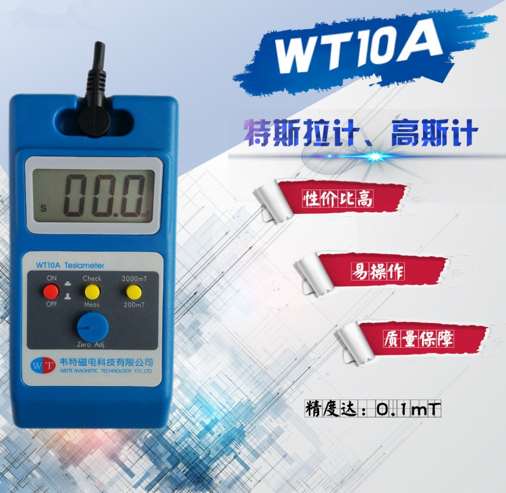 WT10A gauss meter, magnets, magnetic separator WT10A gauss meter NS, MT unit display