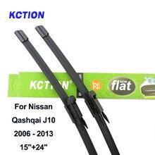 цена на Windshield hybrid front wiper blade for Nissan Qashqai J10 J11 windscreen rear wiper car accessories 2006-2019 U Hook/Pinch Tab