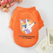 Warm Dog Clothes Puppy Outfit Pet Cat Jacket Coat Soft Sweater Clothing For Small Dogs Chihuahua