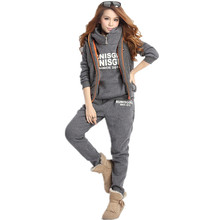 2018 Winter casual ladys suit hooded fleece SPORT fashion brushed three-piece