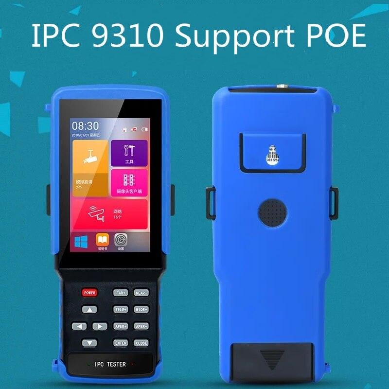 "IPC-9310 4.3""HD Wifi HD Monitor AHD CVI TVI Analog CVBS RS485 5MP IP Camera Supports POE ONVIF 4K H.265 CCTV Security Tester"