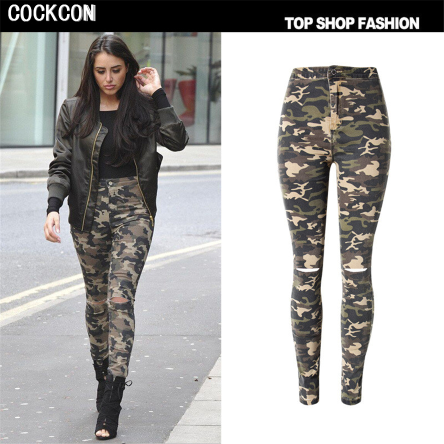 COCKCON 2017 Women`s Jeans Elegant Chic Camo Army Green Skinny Jeans For Women Femme Ripped Hole Pencil Pants TOP116 chic chic chic s greatest hits