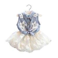 2017 New Baby Girl Clothes Clothing Set The New Girls Denim Vest White Chiffon Skirt Girls