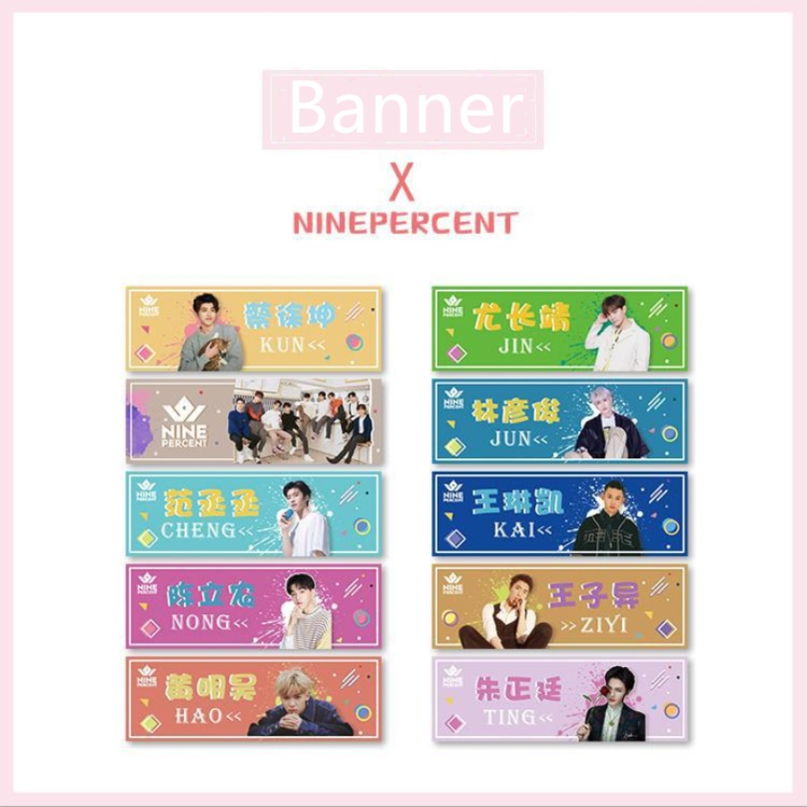 Cpop Nine Percent Fabric Banner Zhu Zhengting You Zhangjing Concert Airport Support Hang Up Poster Fan Gift