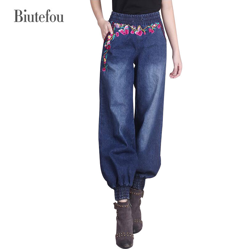 2017 New arrival spring women large size loose jeans embroidery fashion flowers embellish elastic mid waist ladies harem pants wholesale new elastic waist pants and lady haren ol nine zengcheng women s casual loose jeans