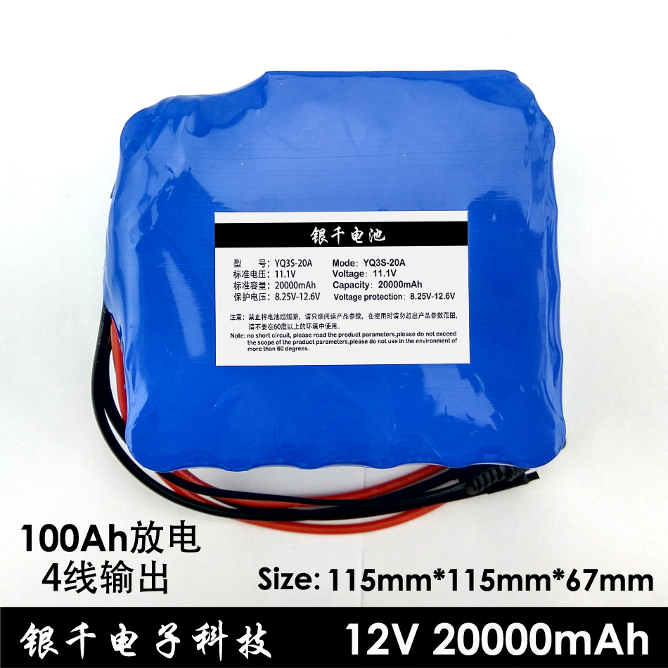 12V 20Ah high-power discharge the battery, 100Ah discharge, can be used as high-power electric equipment, with adapters.