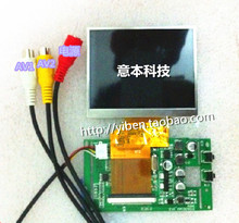Pulgadas de pantalla LCD digital ocm LQ035NC111 + conductor localizador de satélite tarjeta de accesorios / accesorios para monitores