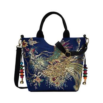 Raaqy Canvas Peacock Shoulder Bag