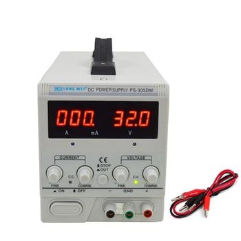 30 V 5A ajustable DC fuente de alimentación de alta precisión 990mA fuente de alimentación Variable continua teléfono reparación voltaje regulador 110 V 220 V
