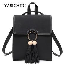 Модные женские рюкзаки для колледжа для отдыха школьные сумки для подростков из черной искусственной кожи Водонепроницаемый женский рюкзак