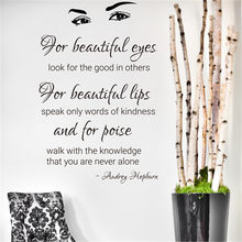 Audrey Hepburn Quote Promotion Shop For Promotional Audrey Hepburn