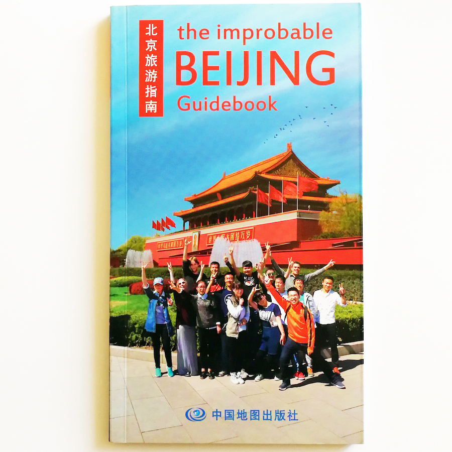 The Improbable BEIJING Guidebook for Foreigners English Edition Map of Beijing English-Mandarin-Pinyin Dictionary and listings
