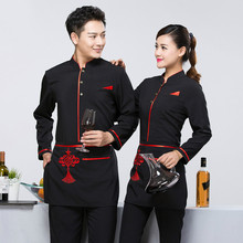 Long Sleeve Chinese Style Waiter Uniforms  Autumn Black/ Red /purple Waiter Tops Restaurant Waiter Uniforms