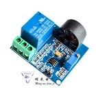 5A overcurrent protection sensor module AC current sensor 12V relay for arduino