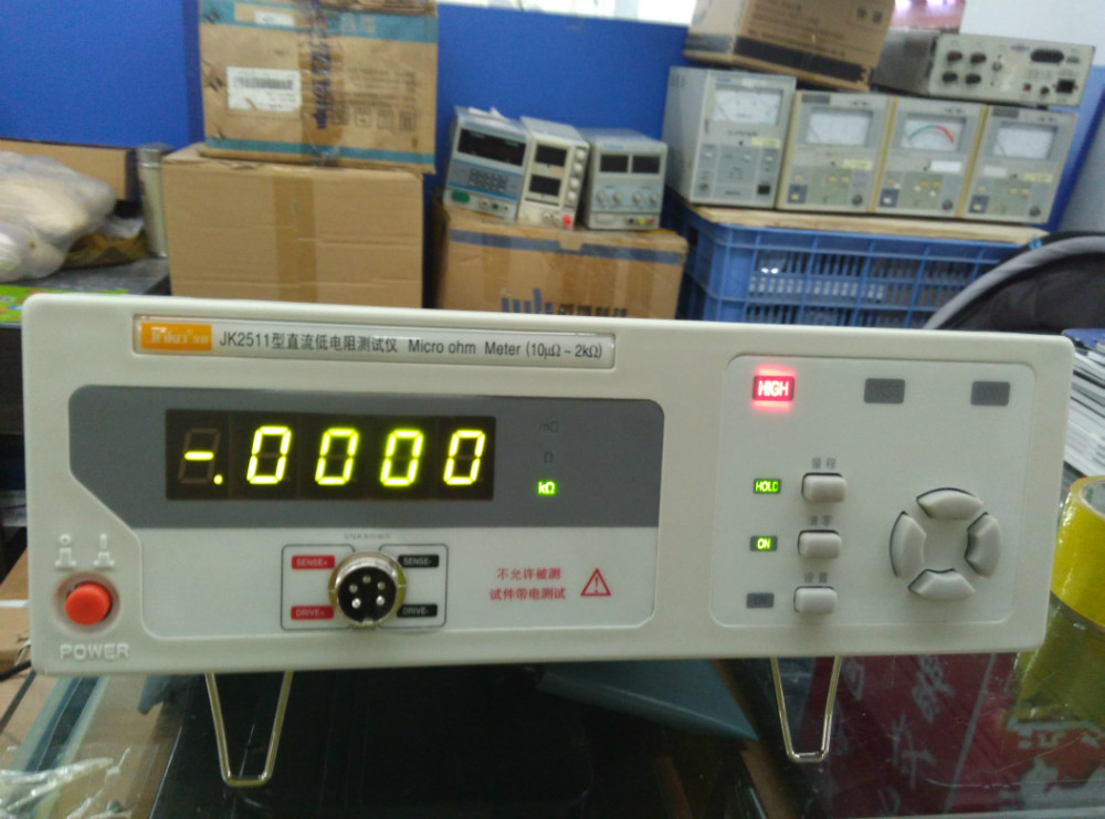 JK2511 Low DC Resistance Tester / Microhm Meter / Ohm Meter / Milliohm Table 10u ~ 2K ohm Basic accuracy of 0.05%