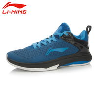 LI NING New Arrival CBA Fans Ultra Shell Technology Men Professional Basketball Sports Shoes For Male