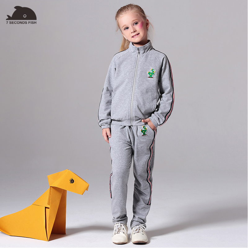 2018 Girls And Boys Children's Sets Active Twinset Spring And Autumn Full Casual Sports Set Children's Clothing Kids Clothes active letter print u neck sports bra and pants twinset for women