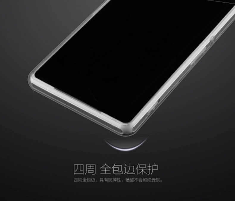 2016 Ultra dunne shell Slim Crystal TPU soft Case Cover Back Skin Shell protector Voor Sony Voor xperia E xperia z4 E6533 telefoon