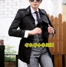 Short trench coat for men online shopping-the world largest short