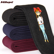 AGKupel Automne et D'hiver Bébé Solide Pantalon De Mode Enfants Filles Leggings Enfants Warmer Coton Élastique Pantalon Vêtements Pour Enfants
