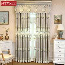 Gray Lily Europe Embroidered Blackout Curtains For living Room Bedroom Kitchen Tulle Curtains Window Treatment Drapes Home Decor luxury europe embroidered window curtains for living room bedroom blackout tulle curtains window pastoral home decor