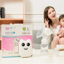 Electric Breast Pump Milk Extractor with Infant Feeding Bottle Powerful Automatic Breast Pump Appeasing Massage Cushion Nursing(China)