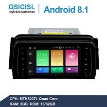 new android 8.1 IPS 7 auto radio car dvd gps player for Nissan Kicks 2017 2018 head unit 2 din car  dvd gps  multimedia  stereo 7 ips android 8 1 car radio multimedia player for renault runna car head unit 1 din quad core dvd radio gps navigation stereo