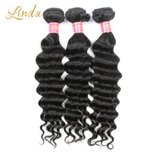 Linda hair products 7A Unprocessed Brazilian more wave curls 4Pcs Brazilian More Wavy Deep Curl Virgin