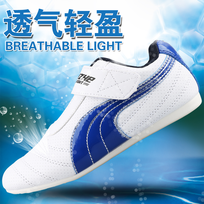 2017 New PU leather breathable WTF Taekwondo Shoes Martial Arts Sneaker child kids sports shoes Adult male Female Training shoes