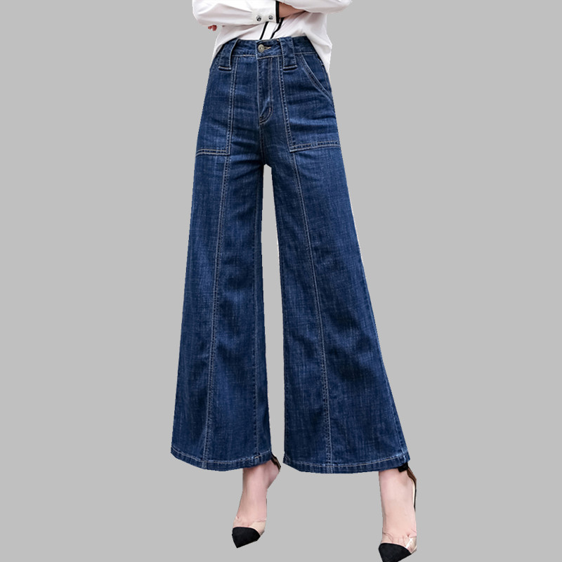 HAMALIEL Plus Size Spring Women Denim Trousers Fashion High Waist Zipper Pocket Flare Jeans Pants Vintage Hip Ladies Wide Leg