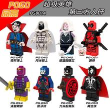 Single sale one piece Superheros Count Dooku Darth Vader Skywalker Minifigures bricks building blocks Models Baby Toys  P