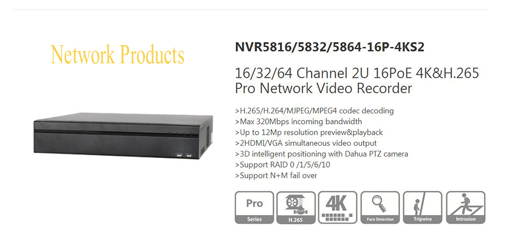 DAHUA 16 32 64CH 2U 4K H 265 Network Video Recorder With 16POE Without Logo NVR5816