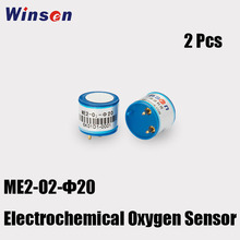 2PCS Winsen ME2-O2 Oxygen Sensor Detecting O2 In Mine, Industry and Environmental Protection Field High precision