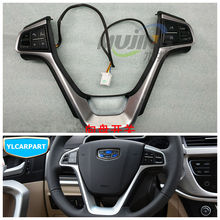 Car Steering Wheel Button,For Geely Emgrand 7 Emgrand7,IMPERIAL