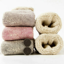 Autumn and winter new Japanese warm velvet retro can not afford the ball cotton thickening female tube terry socks