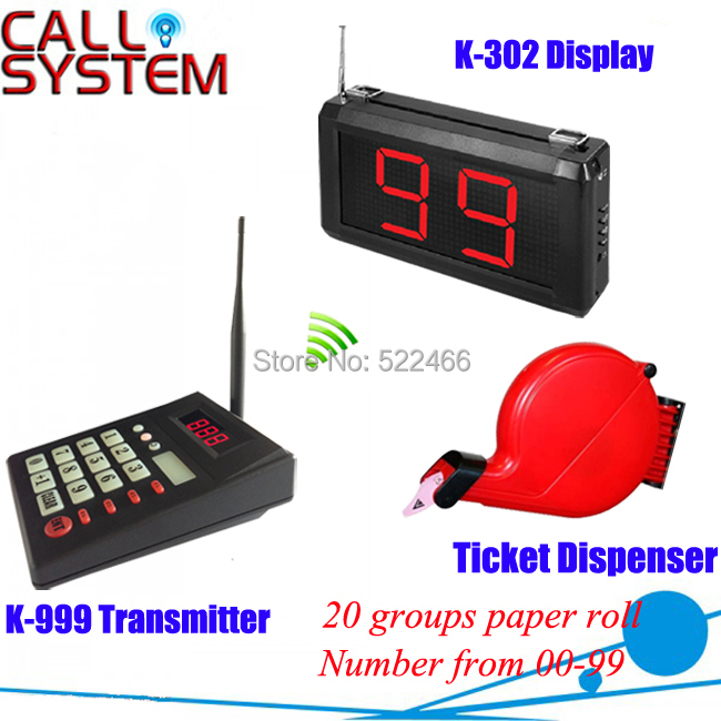 K-999 302 K-T 1 1 1 Electronic wireless queue management system.jpg