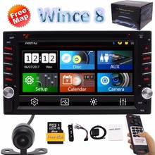 2DIN Car Stereo DVD Player USB FM Radio Free Map GPS support 1080P Video Steering Wheel Control+8 GB Map Card+Rear View Camera