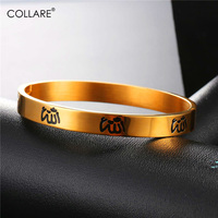 Collare Allah Bangles Arabic Jewelry Gold Color Stainless Steel Muslim Islam Cuff Bracelets & Bangles Women Men H192