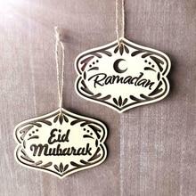 Eid Wooden Pendant DIY Eid Mubarak Muslim Festival Natural Wood Snowflake Hanging With Rope Hollow Ramadan Home Decoration