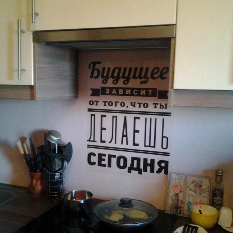 Etiquetas engomadas de la pared de la cita de motivación de la - Decoración del hogar - foto 5