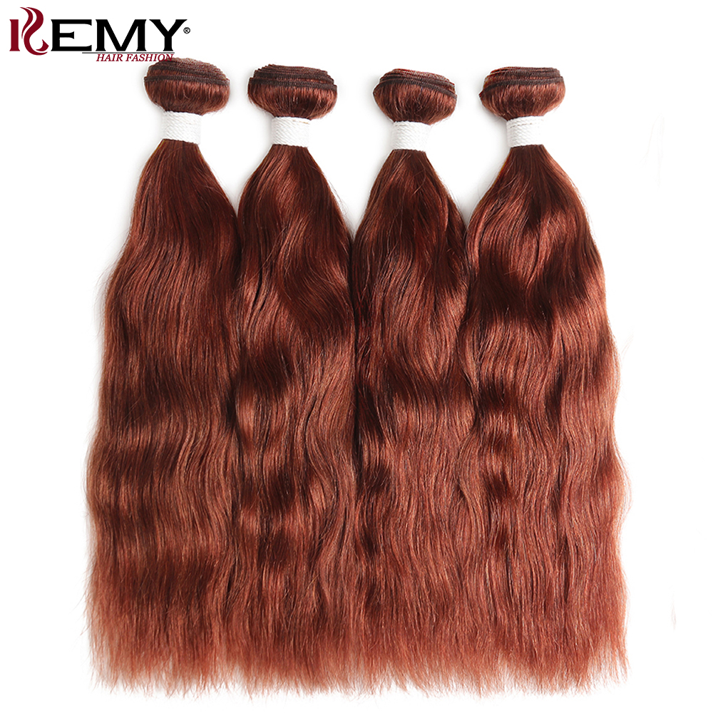 Brazilian Natural Wave Human Hair Weaves Bundle KEMY HAIR Brown Auburn Human Hair Extensions 2/3/4 PCS Bundes Non-Remy Hair