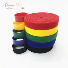 10yard Soft High Grade Back To Magic Tape Self Adhesive Fastener Hook and Loop Wire Model Airplane Fixed