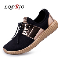 2017 New Fashion Men Lightweight Soft Gold Hip Hop Casual Shoes Breathable Male Shoes Zapatillas De