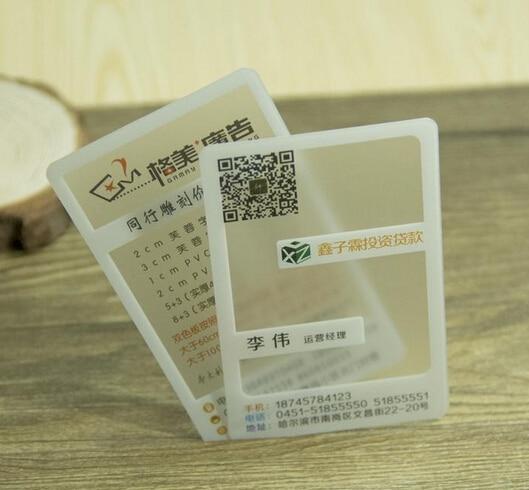 500 Pcs Pleine Couleur Personnalisee Personnalise Daffaires Carte De Visite Impression Pvc En Plastique Transparent