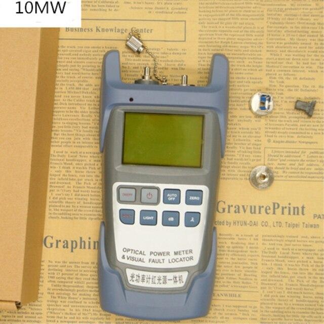 Универсальный оптоволоконный измеритель мощности от 70 до + 10 дБм и 10 мВт 10 км тестер волоконно оптического кабеля визуальный локатор ошибок лазерная ручка тестер