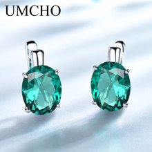 UMCHO Oval Emerald Gemstone Clip Earrings for Women Solid 925 Sterling Silver Earrings Princess Wedding Engagement Fine Jewelry