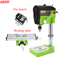 Mini Electric DIY Drill 220V 680W Variable Speed Micro Drill Press Machine With Clamping diameter 1