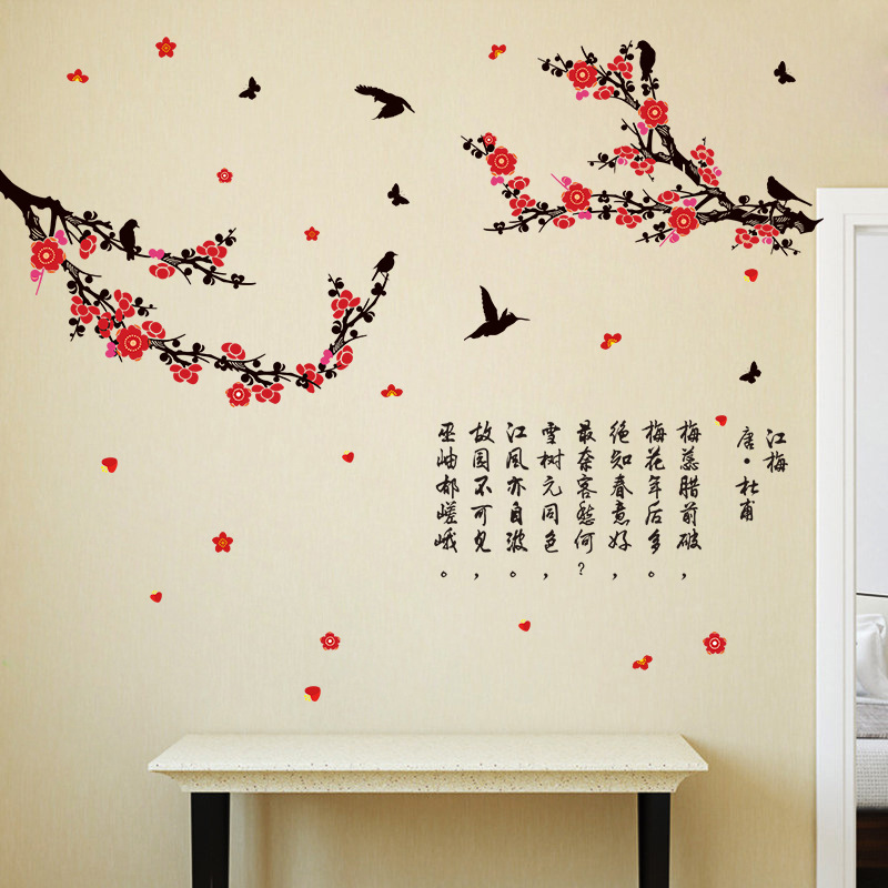 Sweet Red China Plum Flower Poetry Wall Stickers Decals Home Living Room Restaurant Salon Decor Cherry Tree Branch Murals Wall Stickers Aliexpress