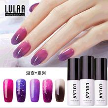 LULAA 18 Colors Thermal Temperature Change Color Long-Lasting Nail Gel Polish Soak Off UV Chameleon Led